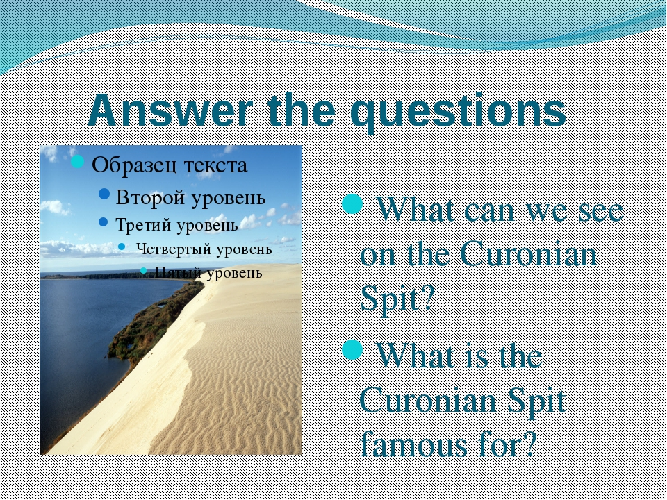 Answer the questions What can we see on the Curonian Spit? What is the Curoni...