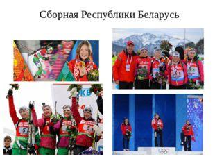 Скардино Надежда родилась  27марта1985года,в Санкт-Петербурге)белорусская