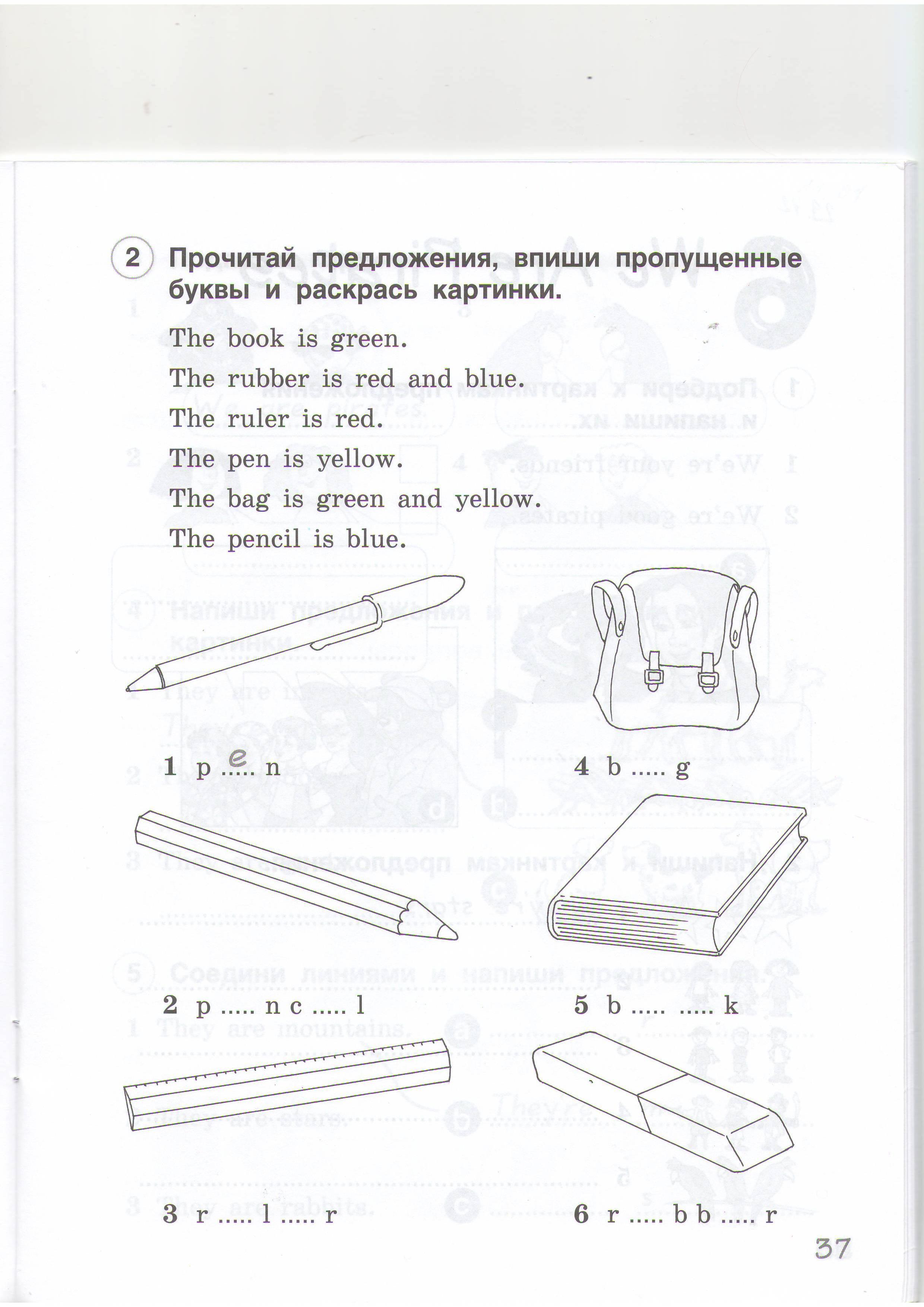 C:\Documents and Settings\ш3\Рабочий стол\2015-10-07\Изображение0003.JPG