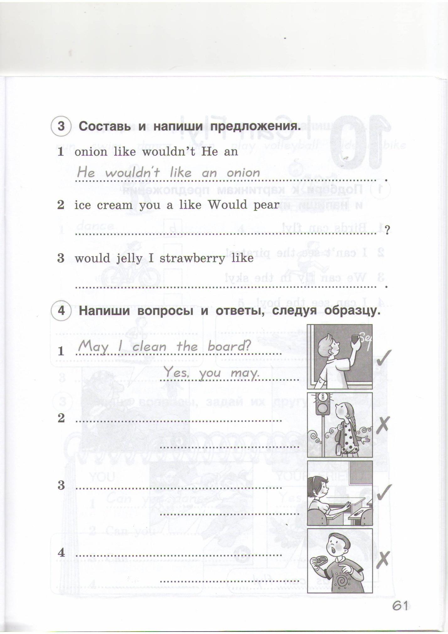 C:\Documents and Settings\ш3\Рабочий стол\2015-10-07\Изображение0007.JPG