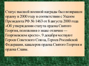 Статус высшей военной награды был возвращен ордену в 2000 году в соответстви