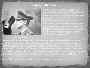 Герхард Весель В годы Второй мировой войны в чине подполковника служил в 12-м