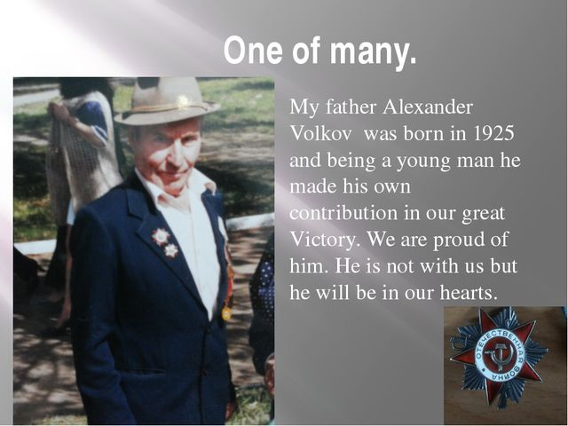 One of many. My father Alexander Volkov was born in 1925 and being a young ma...
