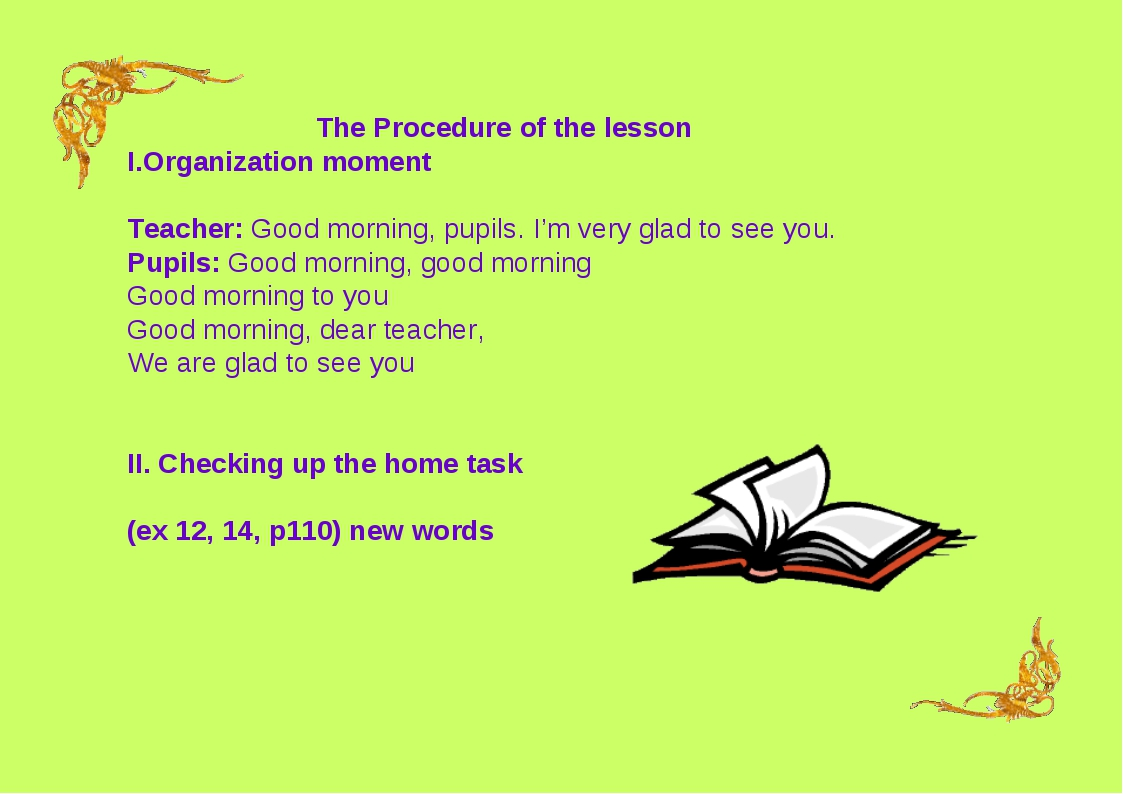 The Procedure of the lesson Organization moment Teacher: Good morning, pupils...