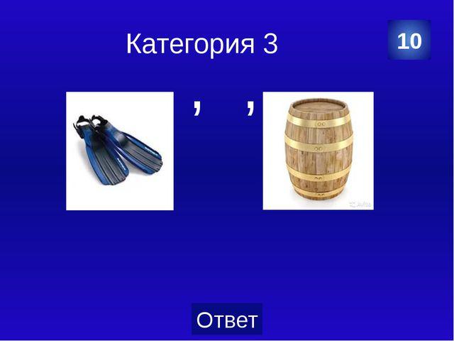 Категория 5 У какого дерева листья осенью становятся красными? Осина Берёза Д...