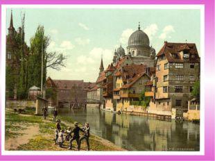 Романтизм возник в 1790-е гг. сначала в Германии, а затем распространился по