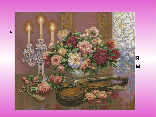 Ведущим принципом романтизма становится показ резкого противопоставление обыд...