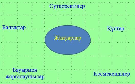 hello_html_m60380a62.jpg