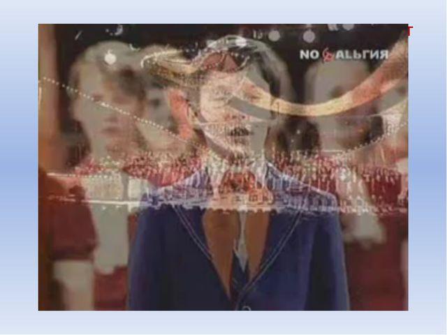Песня «Сигнальщики – горнисты» 1985 г