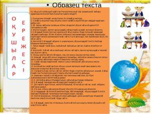 упражнения для пресса Вкусные кулинарные рецепты шаблоны joomla 2.5 бесплатн