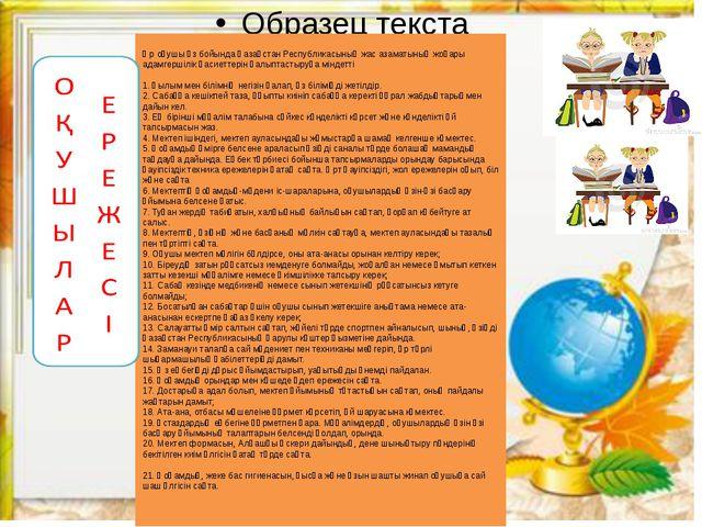 упражнения для пресса Вкусные кулинарные рецепты шаблоны joomla 2.5 бесплатн...