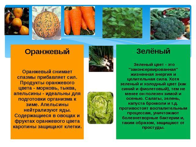 """З Е Л Е Н Ы Й Зелёный Зеленый цвет - это """"законсервированная"""" жизненная..."""