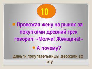 Согласно Своду Законов Российской империи, эти два непременных требования пр
