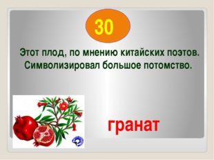 Этот закон вводит запрет на усыновление российских детей гражданами США. При