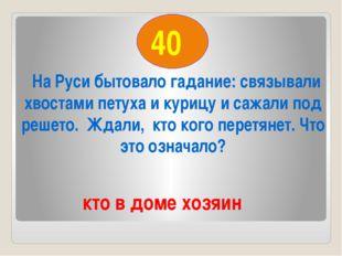 Какой закон в РФ является самым основным и почему? 40 Конституция, она облад