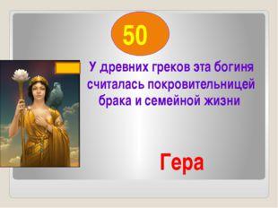 В 19. в России был издан закон – его прозвали «чугунным» Какой это был зак