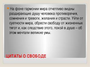 В каких сказках нарушено право на жизнь и свободу у героев 20 «Красная Шапоч