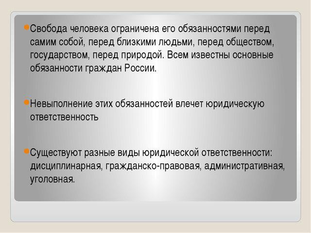 Согласно Конституции РФ он является Верховным Главнокомандующим Вооружёнными...
