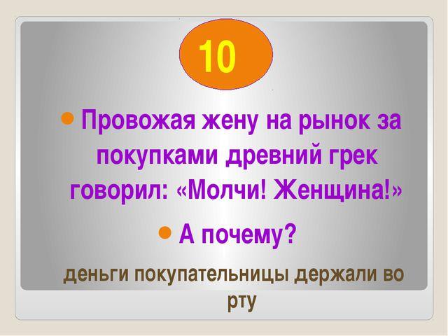 Согласно Своду Законов Российской империи, эти два непременных требования пр...