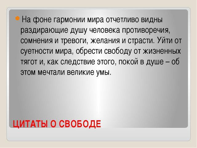 В каких сказках нарушено право на жизнь и свободу у героев 20 «Красная Шапоч...