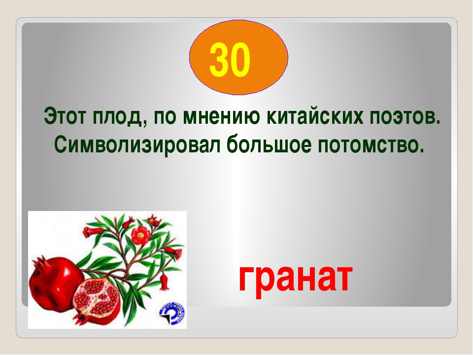 Этот закон вводит запрет на усыновление российских детей гражданами США. При...
