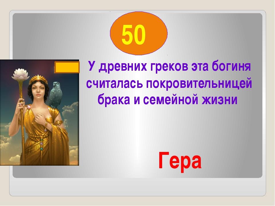 В 19. в России был издан закон – его прозвали «чугунным» Какой это был зак...