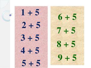 1 + 5 2 + 5 3 + 5 4 + 5 5+ 5 6 + 5 7 + 5 8 + 5 9 + 5