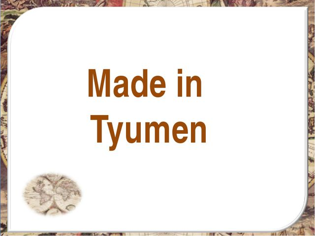 Made in Tyumen