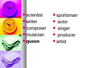 scientist writer composer musician queen sportsman actor singer producer art