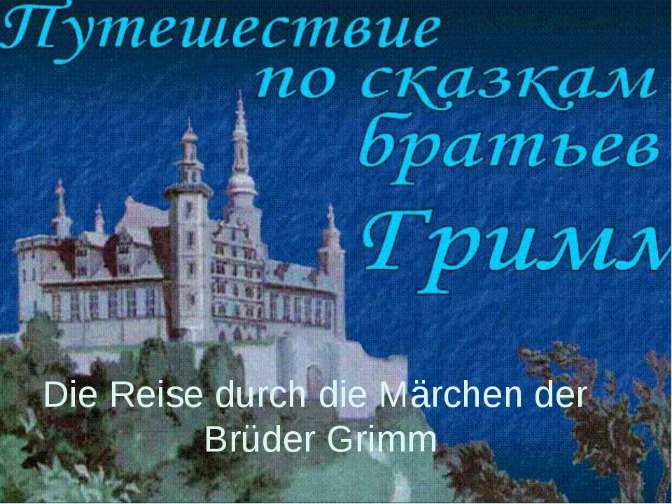 Die Reise durch die Märchen der Brüder Grimm