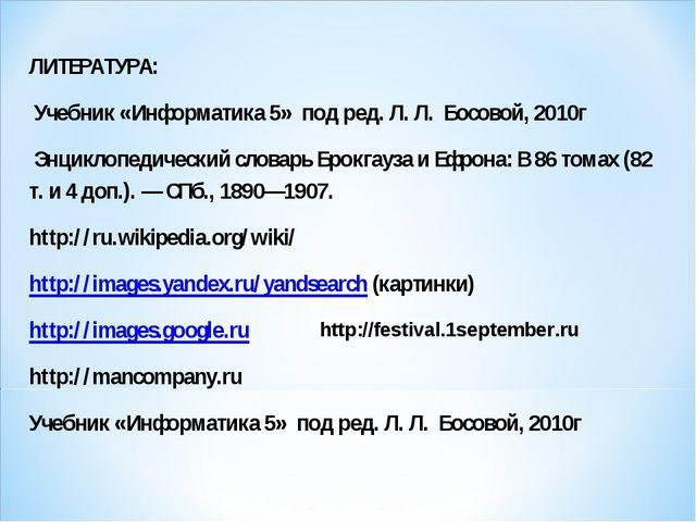http://festival.1september.ru