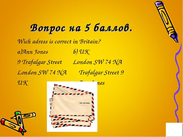 Вопрос на 5 баллов. Wich adress is correct in Britain? Ann Jones b) UK 9 Traf...