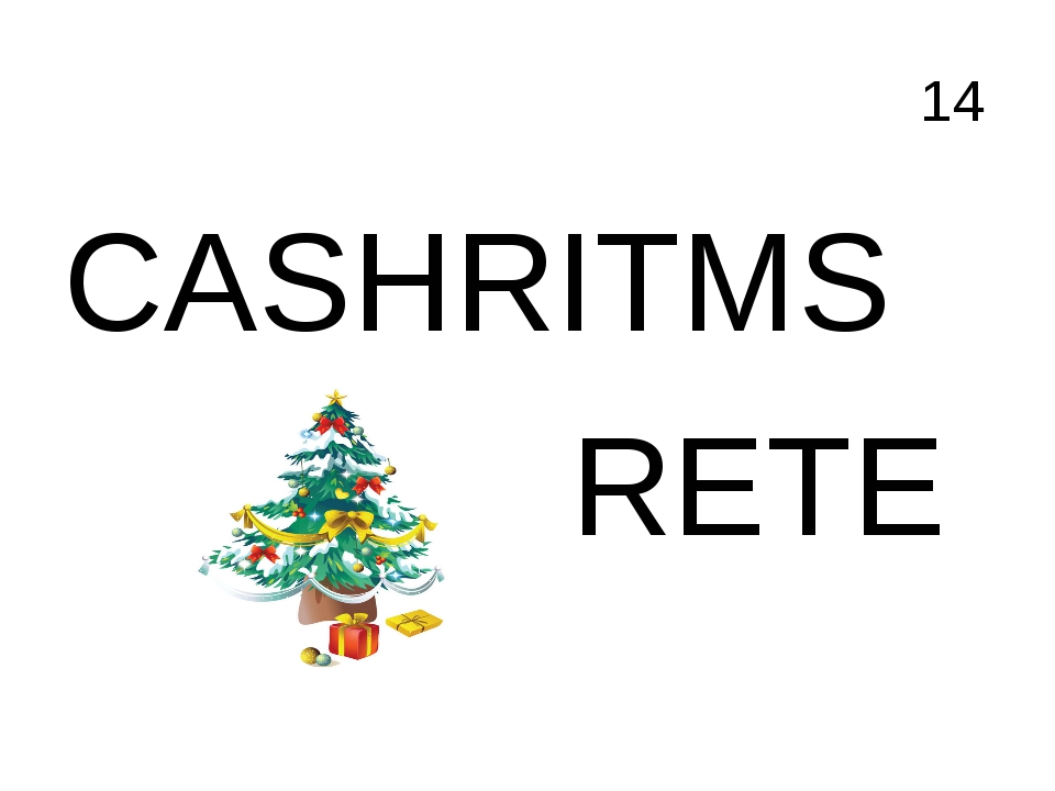 14 CASHRITMS RETE