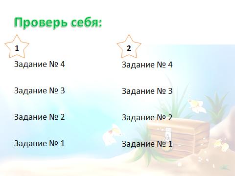 hello_html_m6adb822a.png