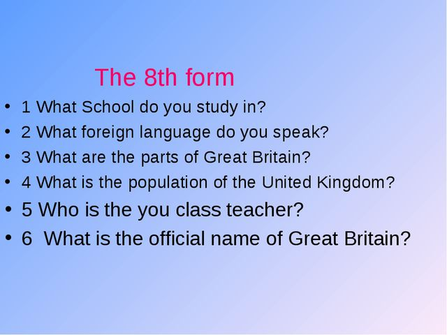 The 8th form 1 What School do you study in? 2 What foreign language do you s...