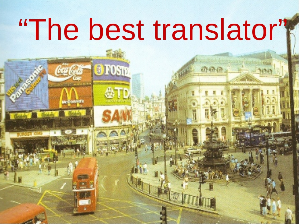 """The best translator"""