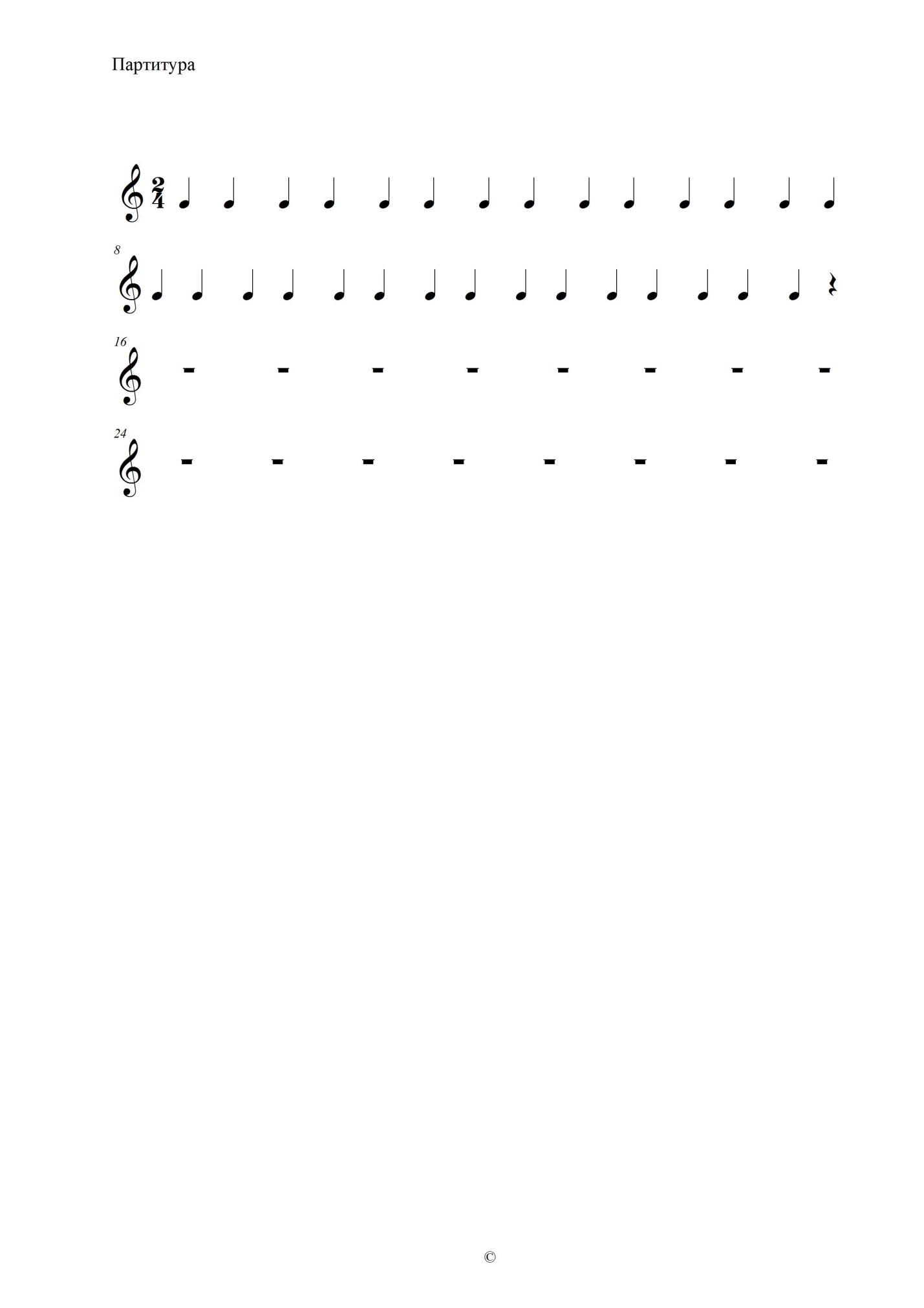 ритм 1