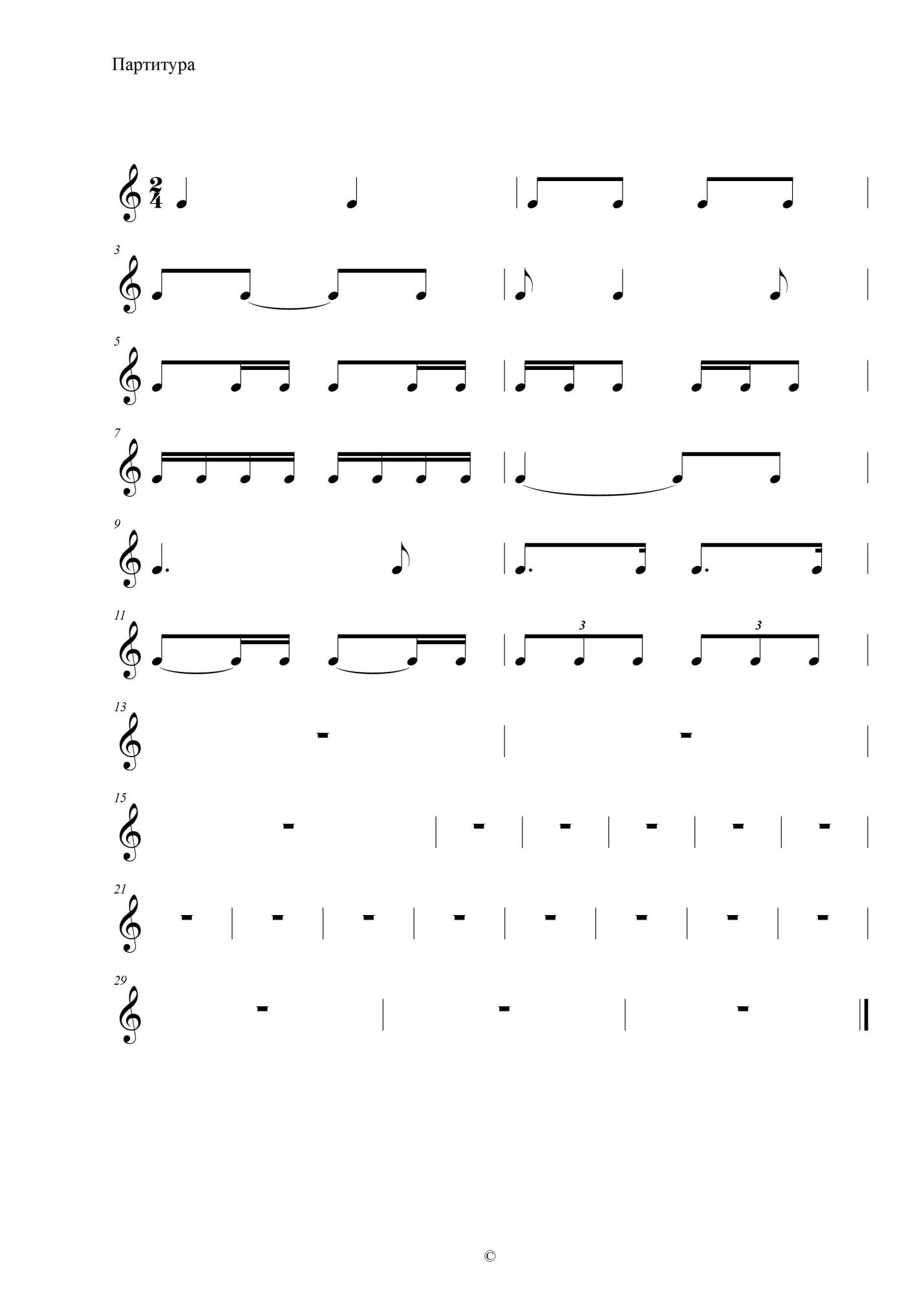 ритмы.jpg