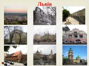 Архітектурний ансамбль з Ратушею (1381-1827 рр.) в центрі, символ міста Львов