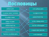 hello_html_m2a040502.jpg