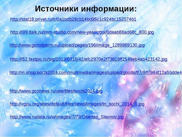 http://stat18.privet.ru/lr/0a1bdb28cb14bd95c1c924bc152074b1 http://i99.ltalk....