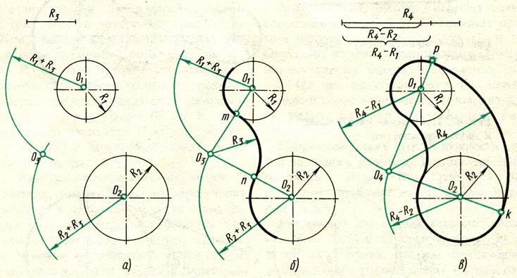 Рис. 70. Сопряжение двух дуг окружности