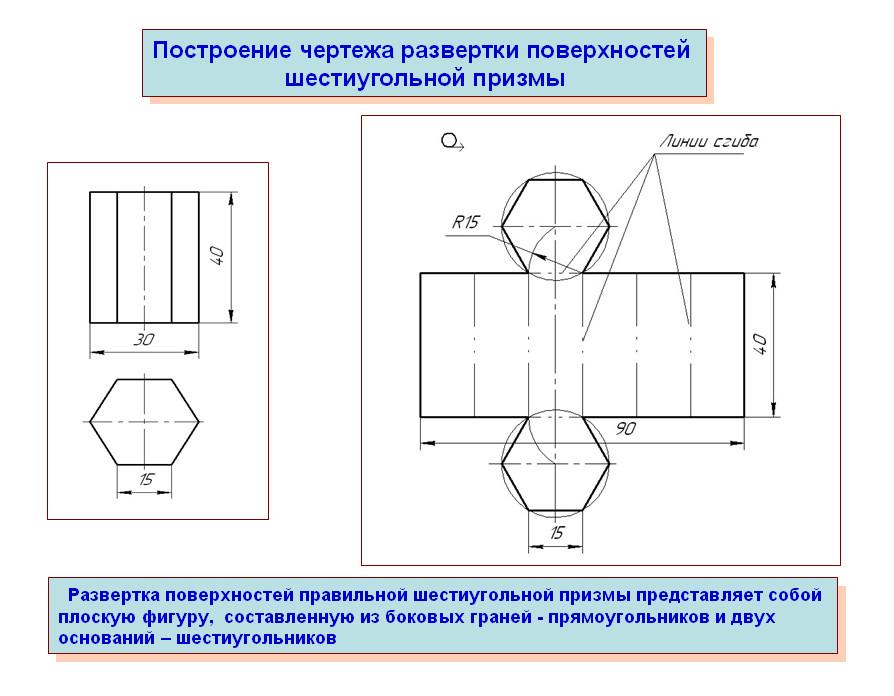 http://2.bp.blogspot.com/-LTA6sItb7_c/TtOGU4U6q7I/AAAAAAAAA2s/jeHRWJh646k/s1600/5-5.jpg