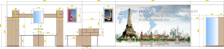 http://www.poisk-ir.ru/portfolio/di2013_09/2013_08_99.jpg