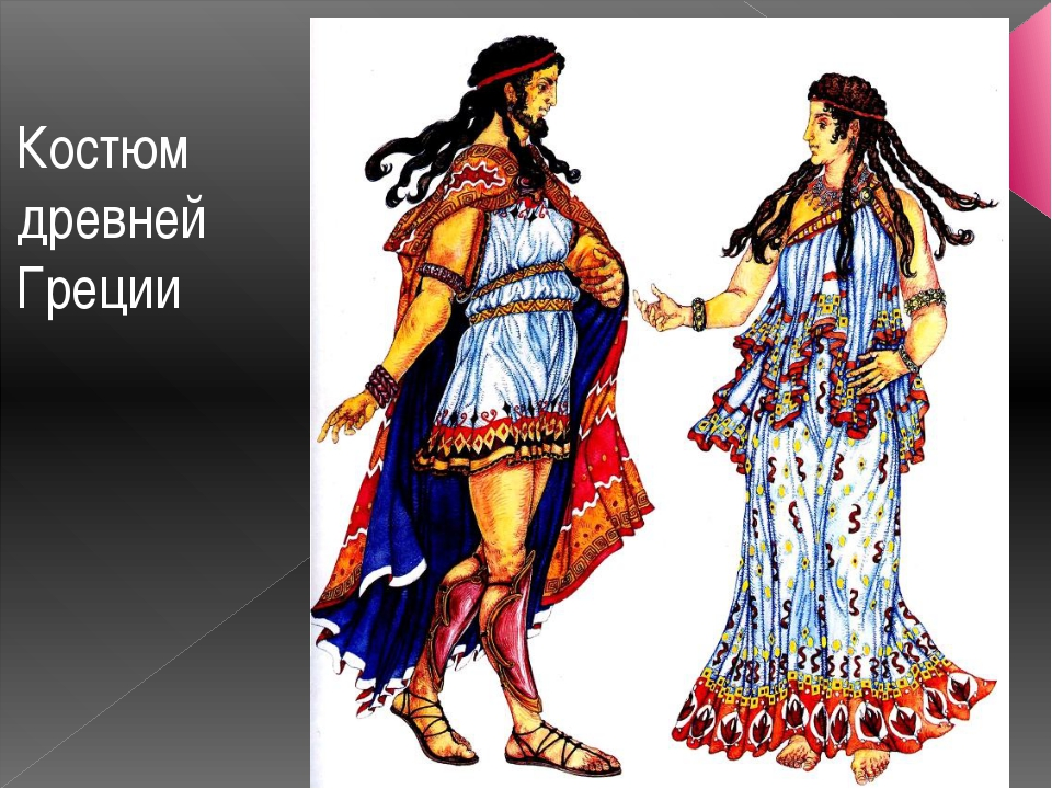 Костюм древней греции своими руками