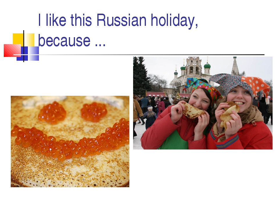 I like this Russian holiday, because ...