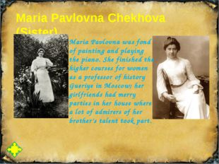 Anthon Pavlovich Chekhov's life during his schooling at the gymnasium. The Ta
