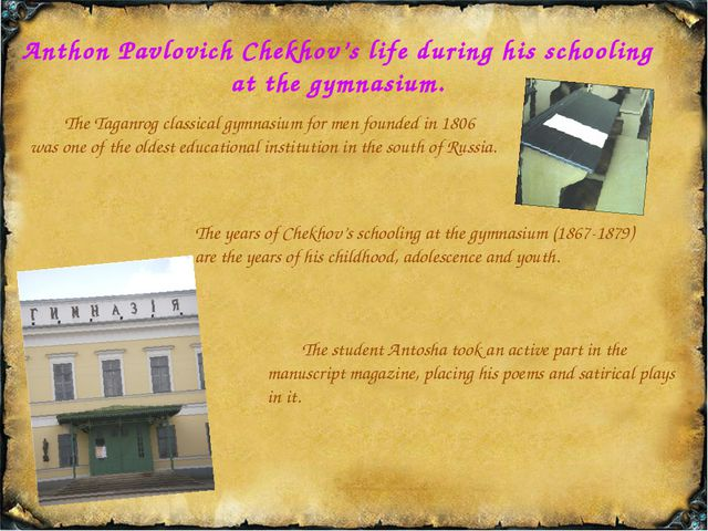 When Anthon was fifteen his elder brothers went for studying to Moscow. Pavel...