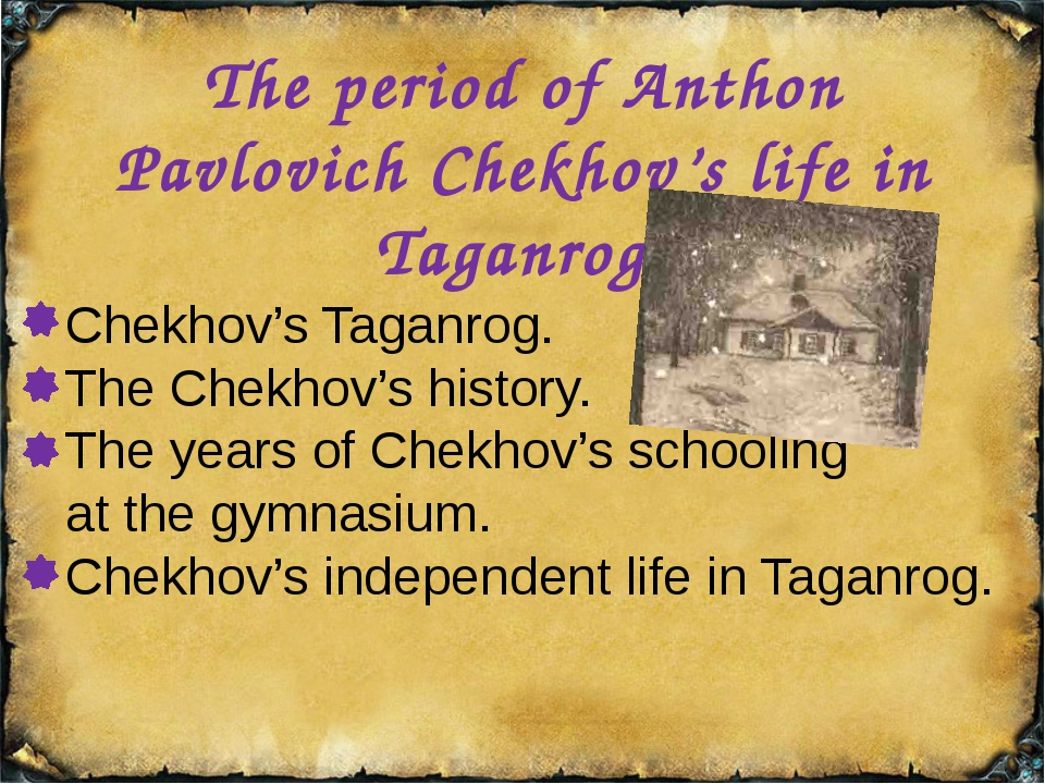 The action of most Chekhov's stories takes place in the province. Perhaps tha...