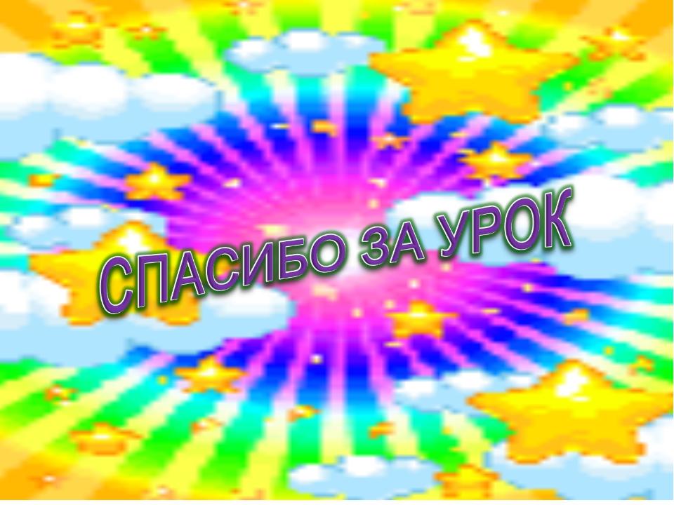 ВЕРШИНЫ АНД
